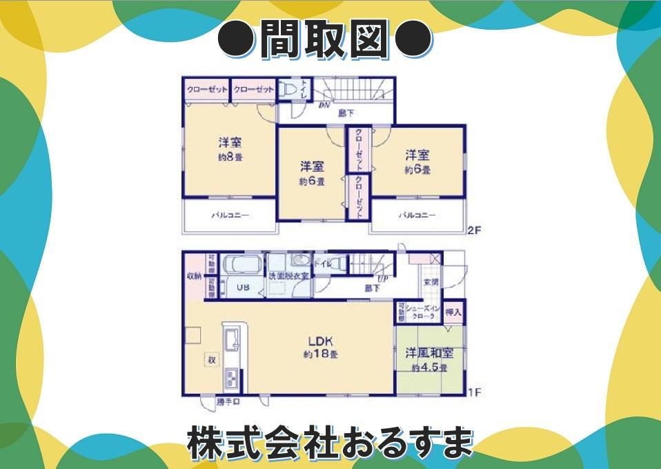 一建設・奈良市敷島町新築一戸建ての間取り図