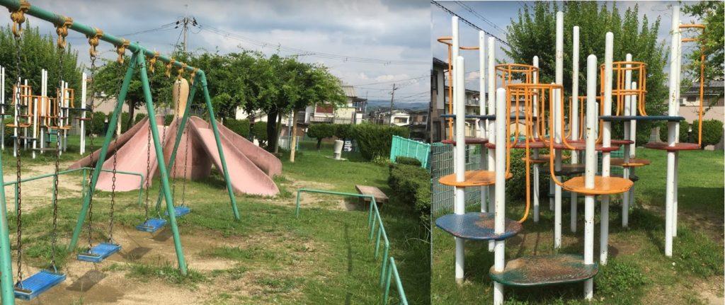 木津川市木津の公園・下河原公園