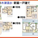 間取図・区画図(間取)