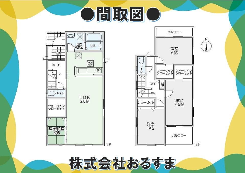 木津川市加茂町里廻り道・新築一戸建て・建売住宅