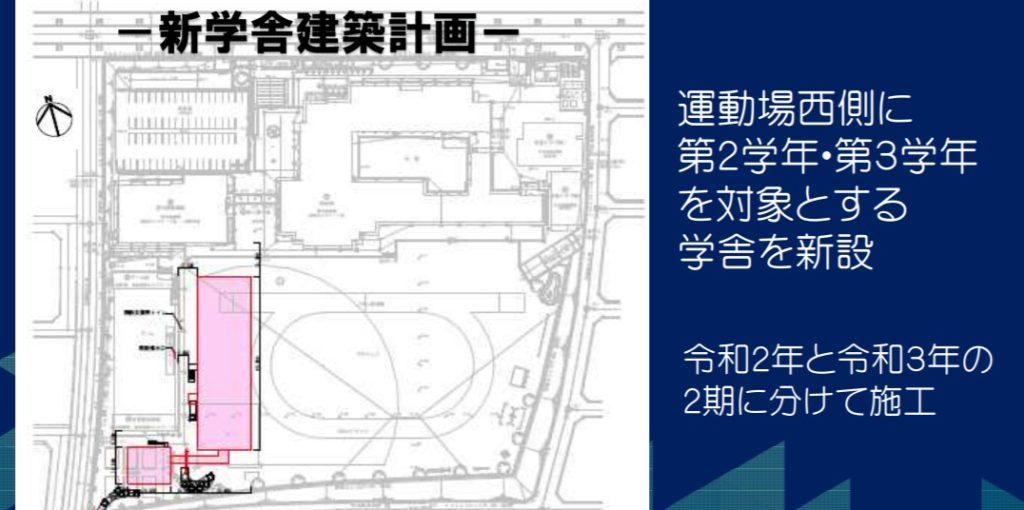 木津川市HPより・城山台小学校新校舎建設図