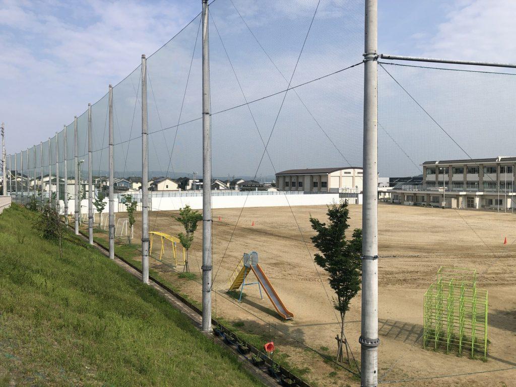 城山台小学校・新校舎の建設