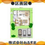 建築プラン例(101.70㎡プラン)(地図)