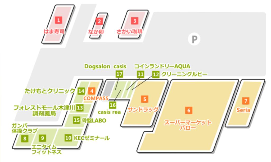 公式HPより【フロアマップ】フォレストモール木津川