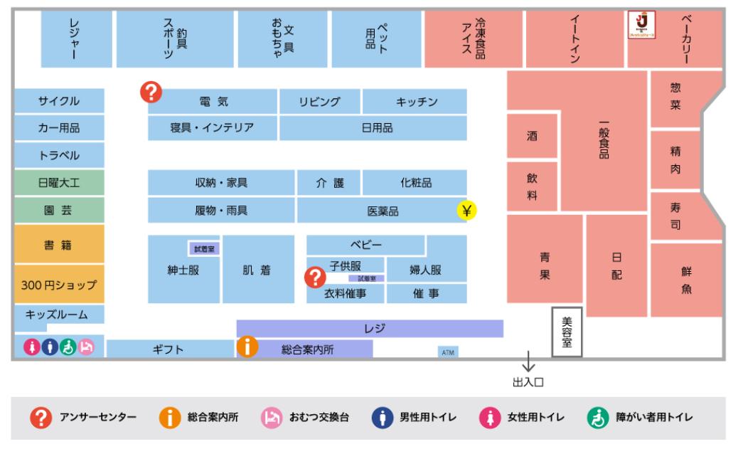 プラント木津川店・フロアマップ