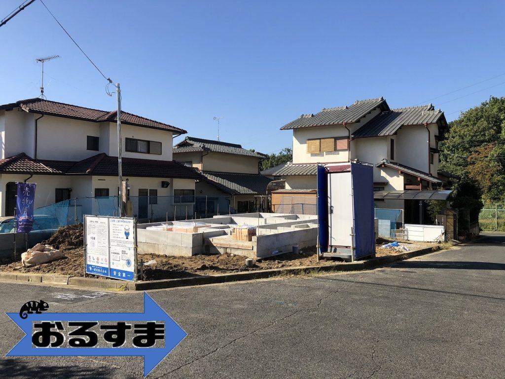 現地写真・三郷町城山台・新築一戸建て