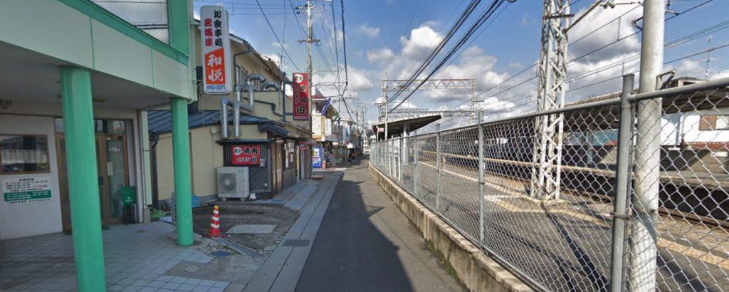 精華町『下狛駅・狛田駅周辺』の商業施設
