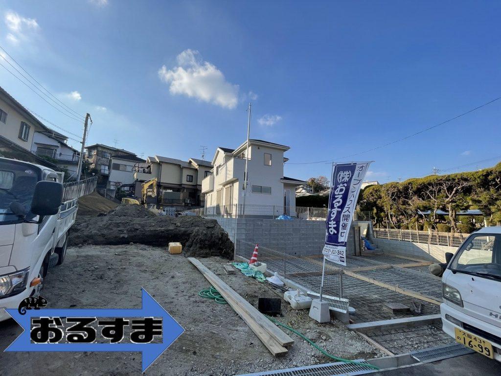 奈良市敷島町・新築一戸建て・おるすま