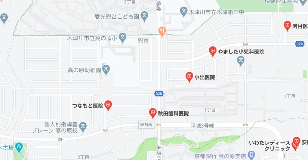 木津川市「兜台」の医療施設・病院