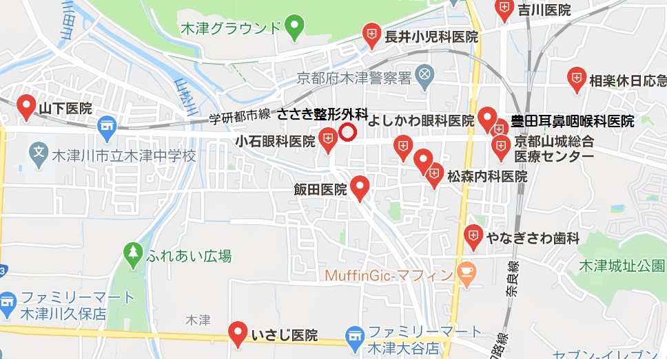 木津川市「木津」の医療施設・病院