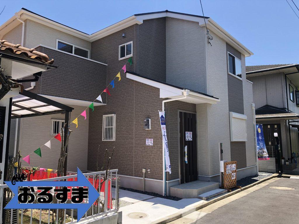 奈良市南永井・新築一戸建て・建売住宅