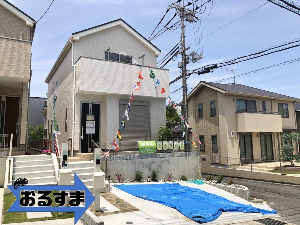奈良市帝塚山・新築一戸建て・建売住宅