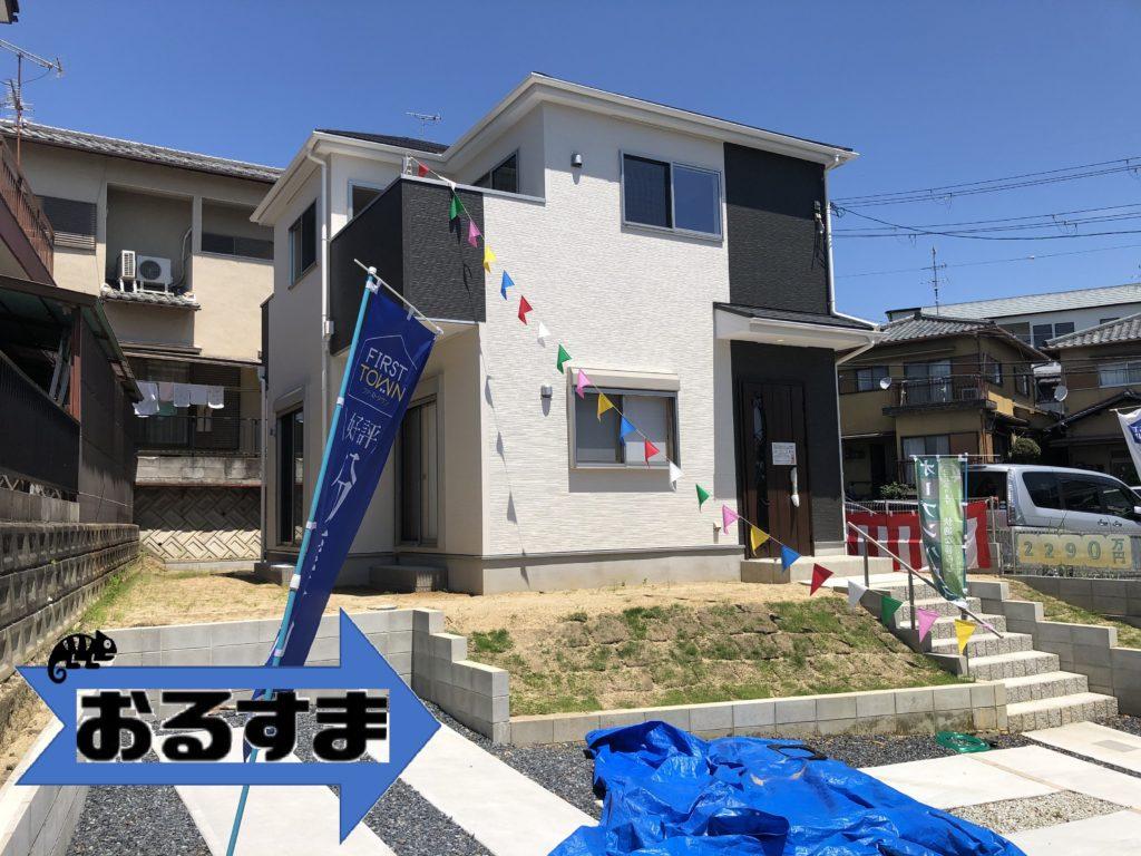 奈良市六条2丁目・新築一戸建て