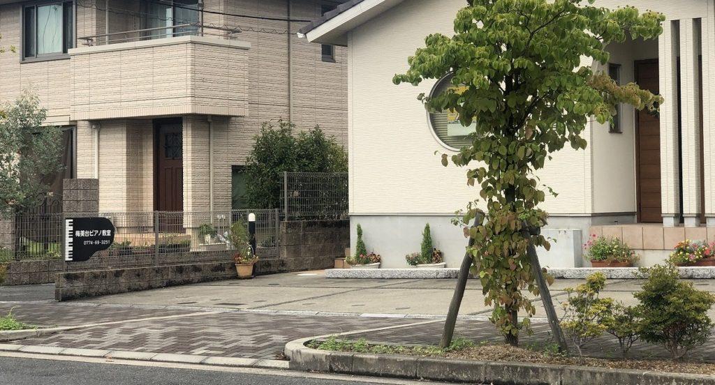 木津川市梅美台のピアノ教室「梅美台ピアノ教室」