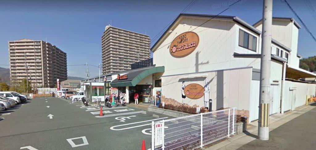 サンフレッシュ加茂店(スーパー)