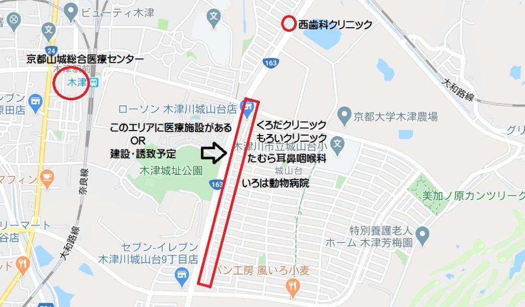 木津川市城山台・医療施設