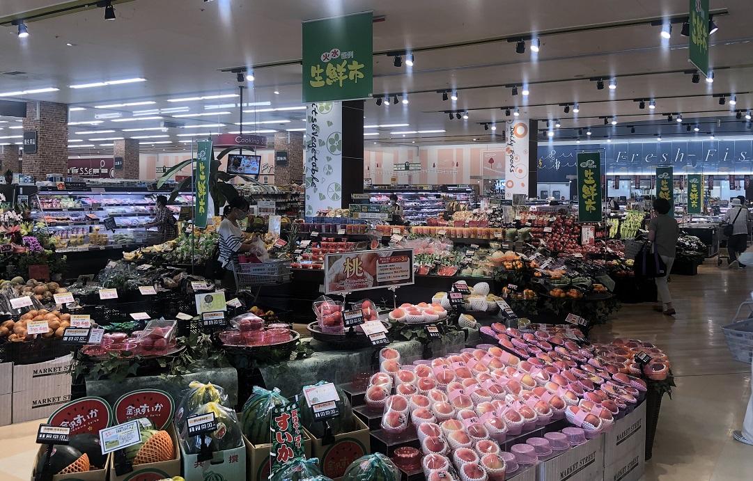 ガーデンモール木津川・フレンドマート