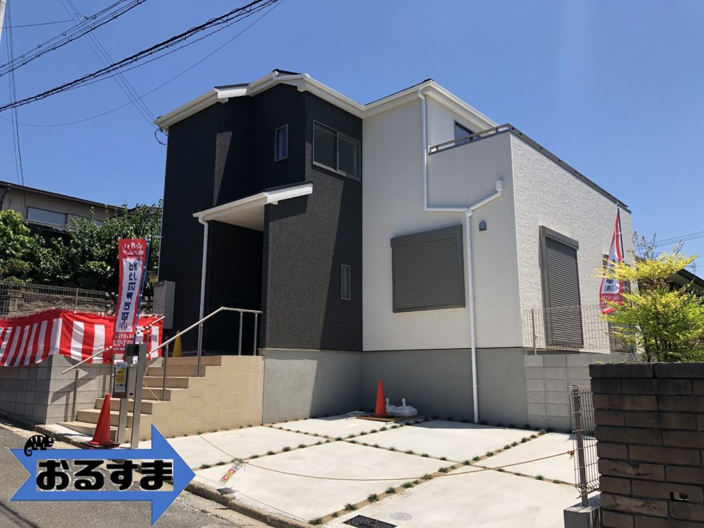 奈良市七条西町・新築一戸建て・建売住宅