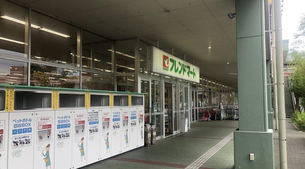 ガーデンモール木津川・フレンドマート・木津川市州見台