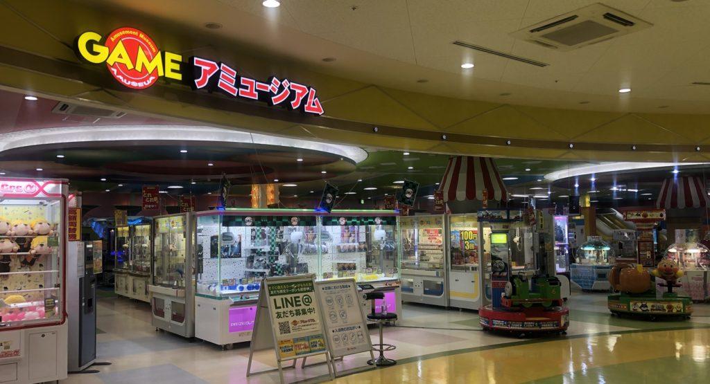 ガーデンモール木津川・ゲームセンター・木津川市州見台
