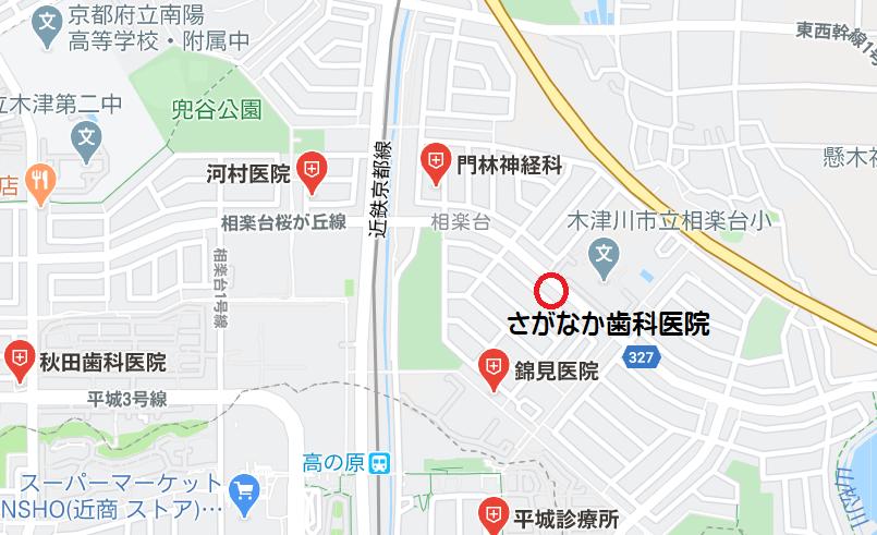 木津川市「相楽台」の医療施設