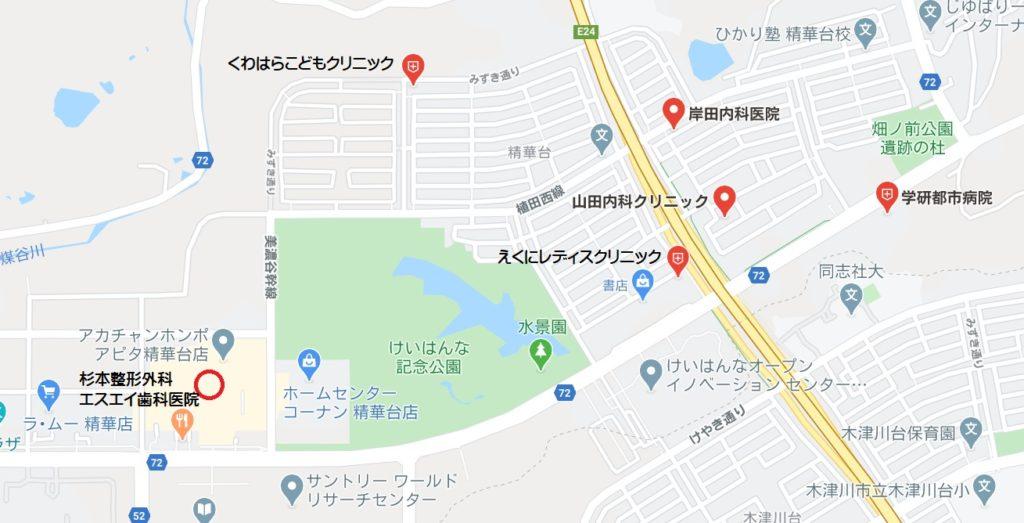 精華町「精華台」の医療施設