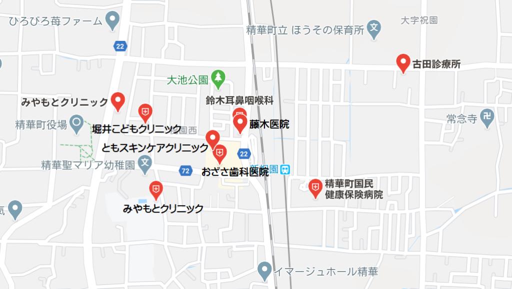 精華町「祝園駅周辺」の医療施設