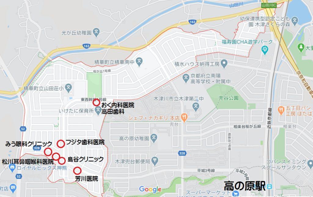精華町「桜が丘」の医療施設・病院