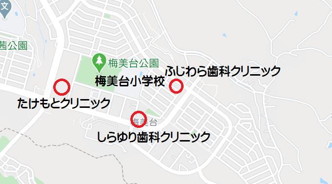 木津川市「梅美台」の医療施設・病院