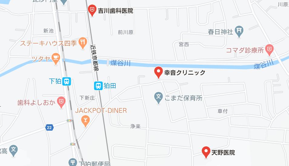精華町「狛田駅周辺」の医療施設