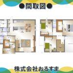 建築プラン例(101.70㎡プラン)(間取)