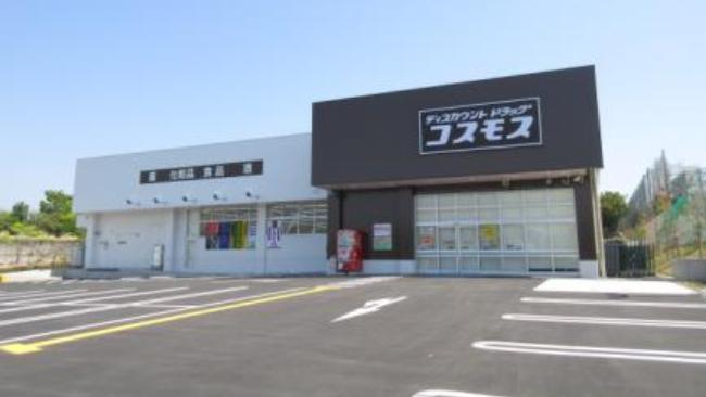 精華町桜が丘の商業施設・コスモス兜台