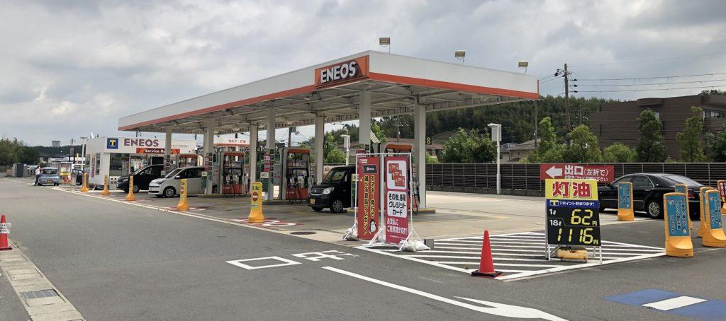 ガーデンモール木津川・ENEOS・ガソリンスタンド