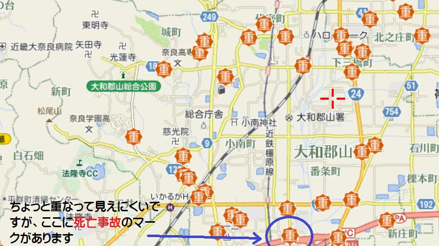 交通事故に関する発生マップも公開されている