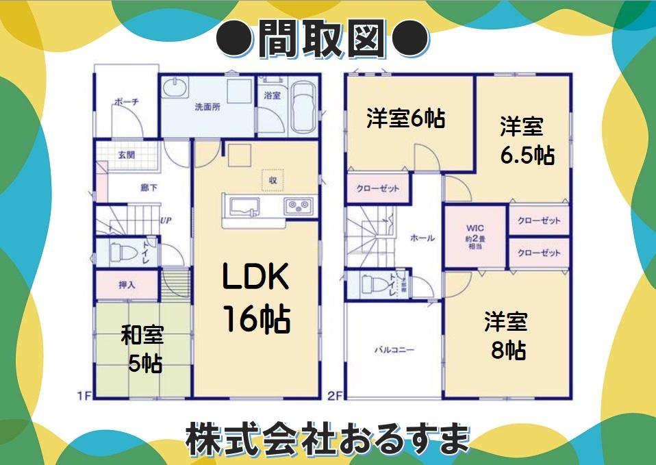 奈良市古市町・新築一戸建て・建売住宅