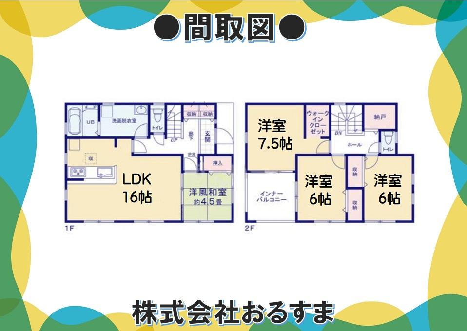 奈良市東九条・新築一戸建て・間取図