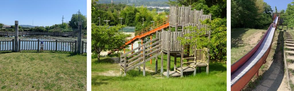 木津川台公園【長いスライダーと池】