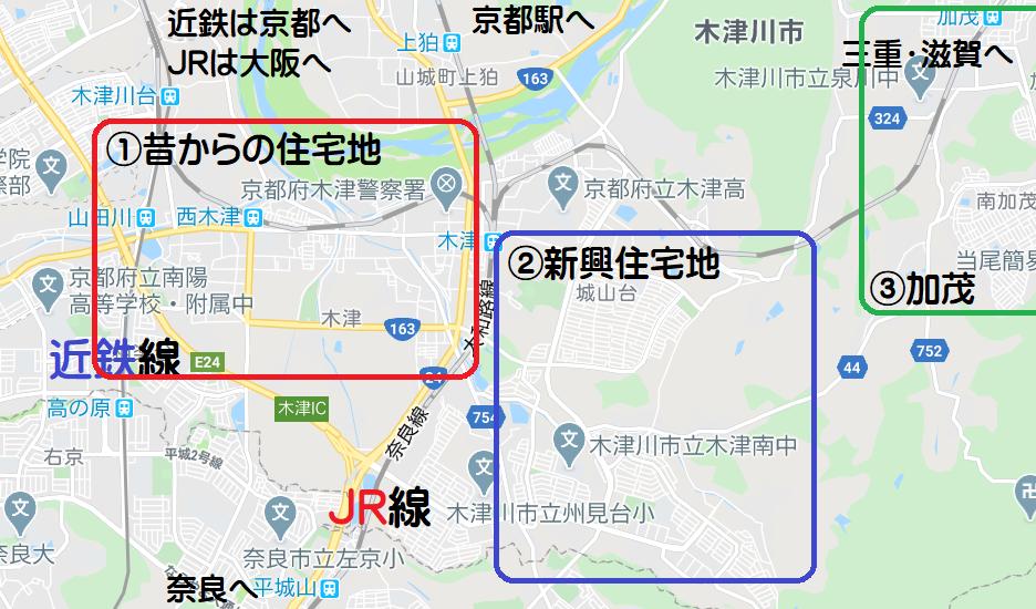 駅から遠い・バスを使わないといけないエリアは?
